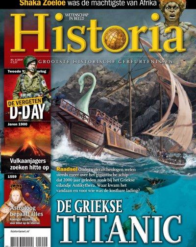 Tijdschrift Historia Cadeau Abonnement Cadeau Voor Opanl